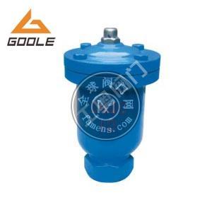 QB1單口排氣閥