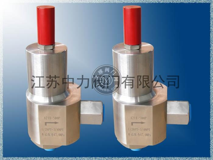 CNG超高壓全啟式安全閥