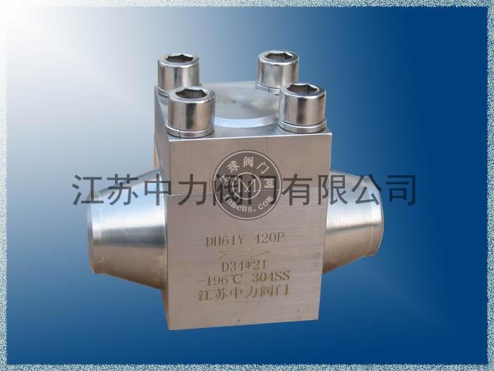 DH61Y-420P高壓低溫止回閥