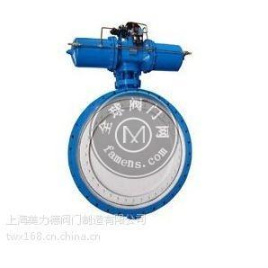 MQD643Y气动煤气专用蝶阀