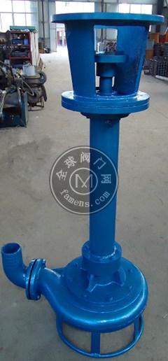 选煤厂排泥抽渣用立式搅拌渣浆泵