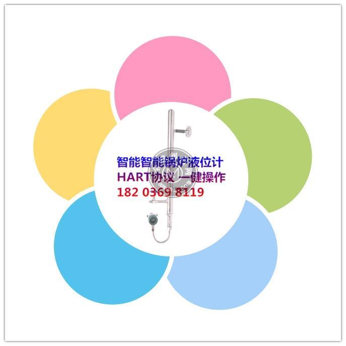 二、智能锅炉汽包液位计特点:具有全工况条件下液位准确连续测控功能,能够对液相介质、介电常数变化、汽相介质、介电常数变化同时进行自动补偿。按键调整、轻松标定、带自诊断,全温度范围、测量系统,温漂不超过0.1PF,电极采用非金属材质,机电一体化。耐高温、高压、寿命长、高可靠、高精度、高稳定,适用于各种规格的工业锅炉、汽包等压力容器的液位测控。具体特点如下: