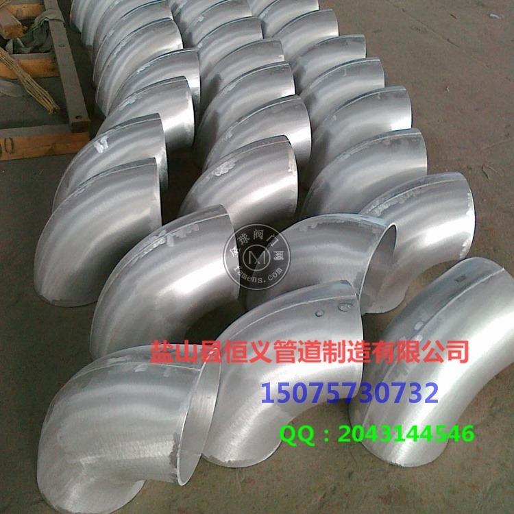 273*8无缝铝弯头 5083材质铝弯头恒义铝弯头