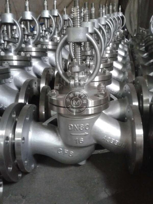 铸钢蒸汽截止阀,法兰蒸汽截止阀