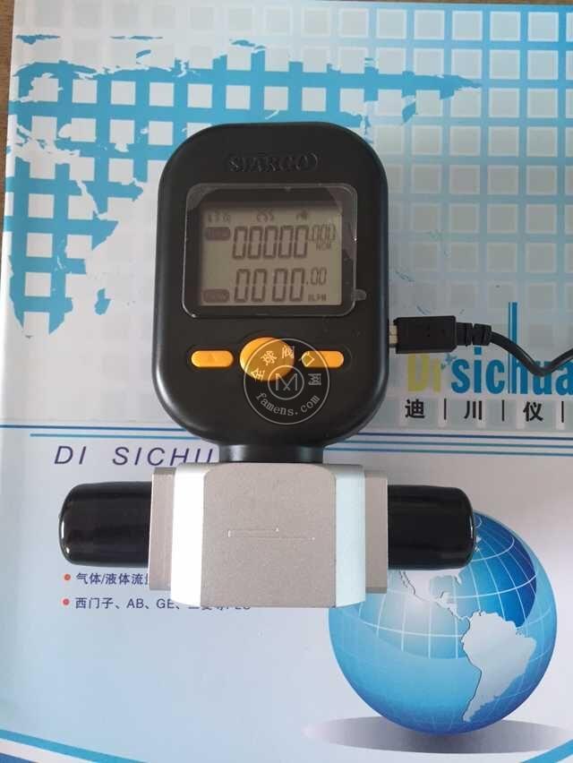 MF5706微型流量计,广东氢气氧气流量计 广州微型流量计 MF5712微型流量计