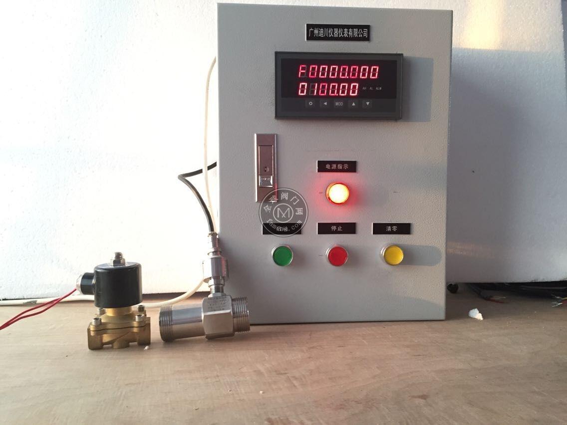 定量控制系統,定量控制加水系統,定量控制流量計價格