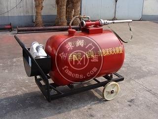 PY4/200移動式半固定泡沫滅火裝置閥門