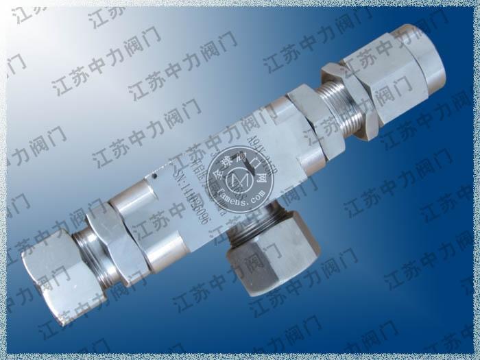 焊接式高温高压安全阀