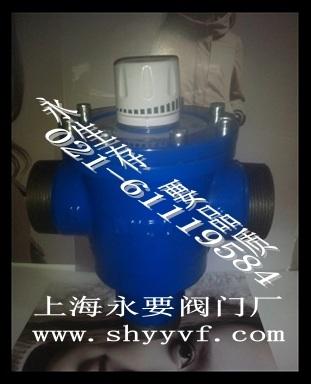 大流量恒温阀|球铁大流量恒温阀|上海管道大流量恒温阀价格