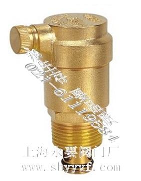供應上海B725X-16T供暖黃銅排氣閥