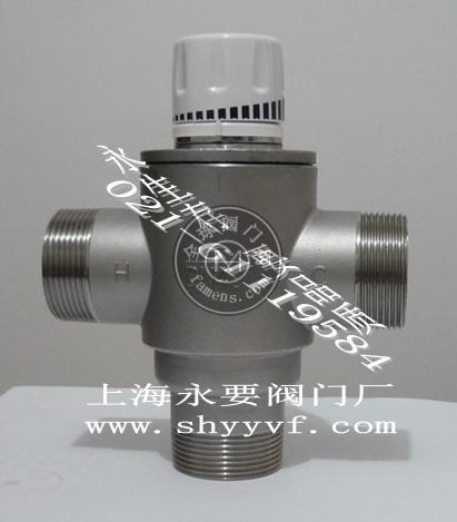 不銹鋼恒溫閥|HWF自動不銹鋼恒溫閥|上海不銹鋼恒溫閥供應商