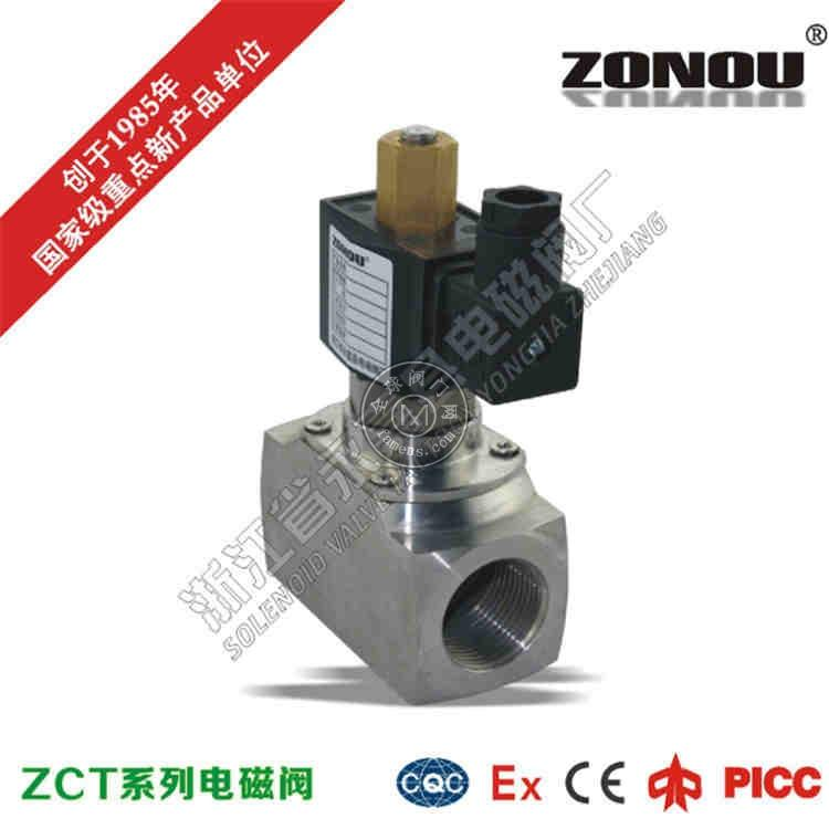 ZCT不锈钢小型电磁阀