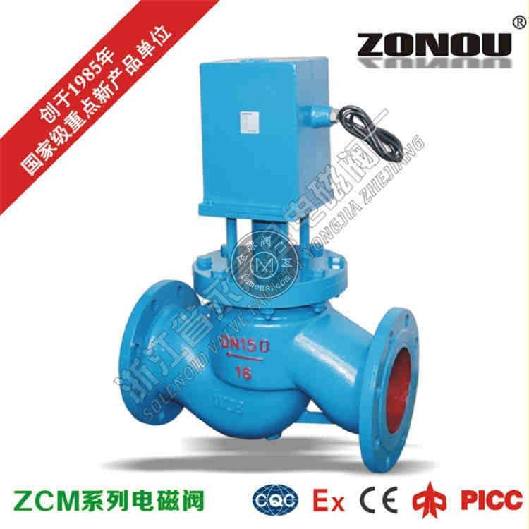 ZCM煤气天然气电磁阀