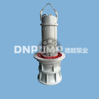 潛水軸流泵|大功率|大流量|泵站用