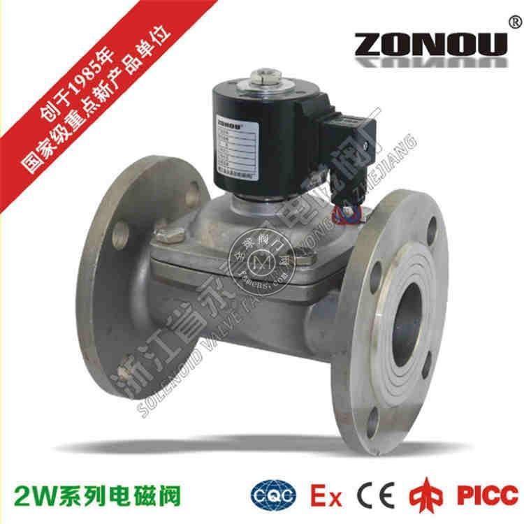 2W不锈钢法兰膜片式电磁阀