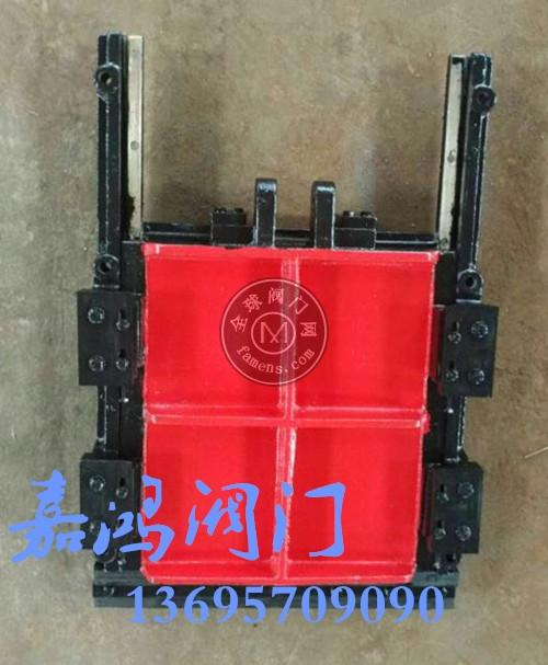 電動鑄鐵鑲銅方閘門
