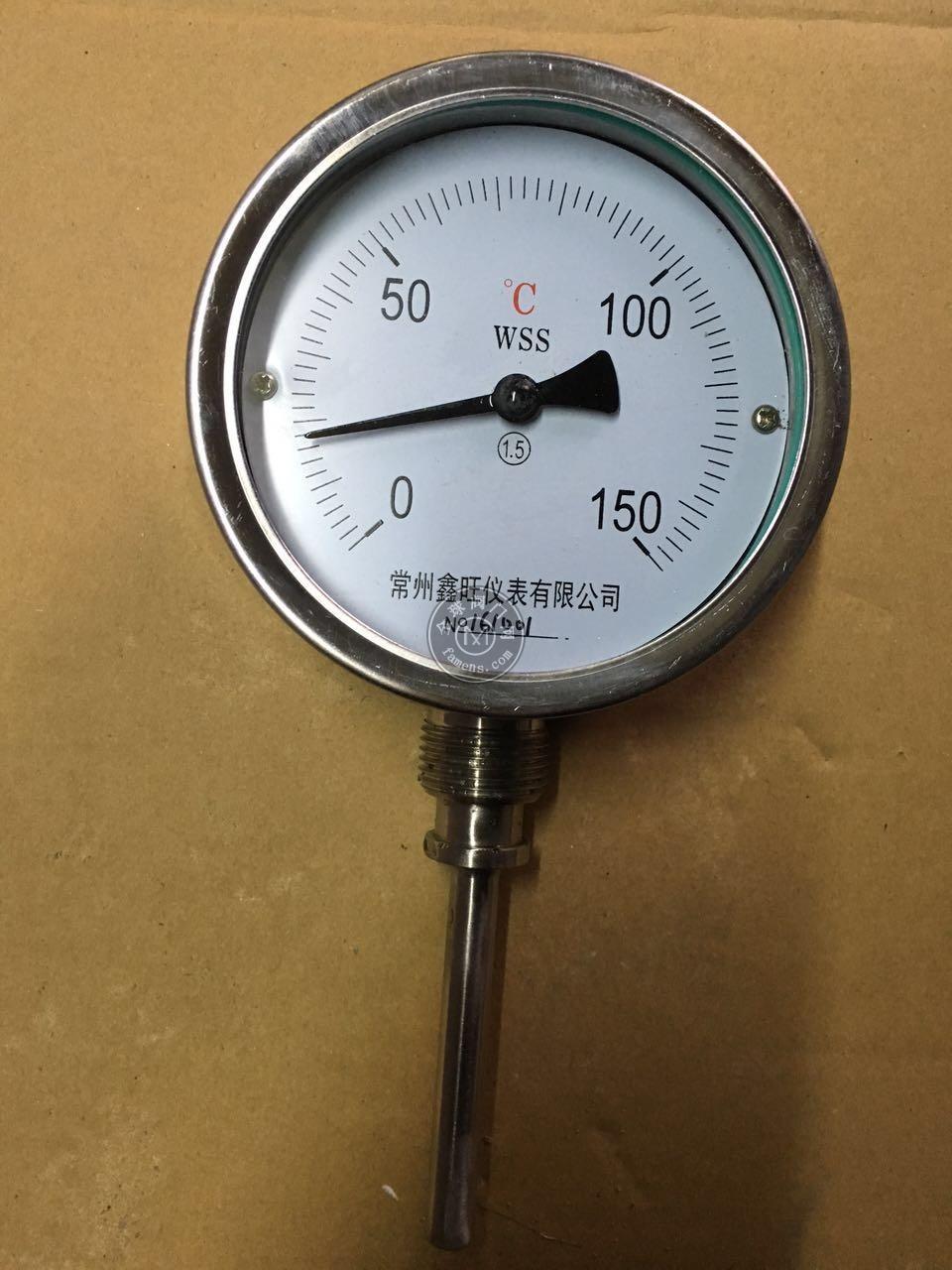 WSS-300雙金屬溫度計