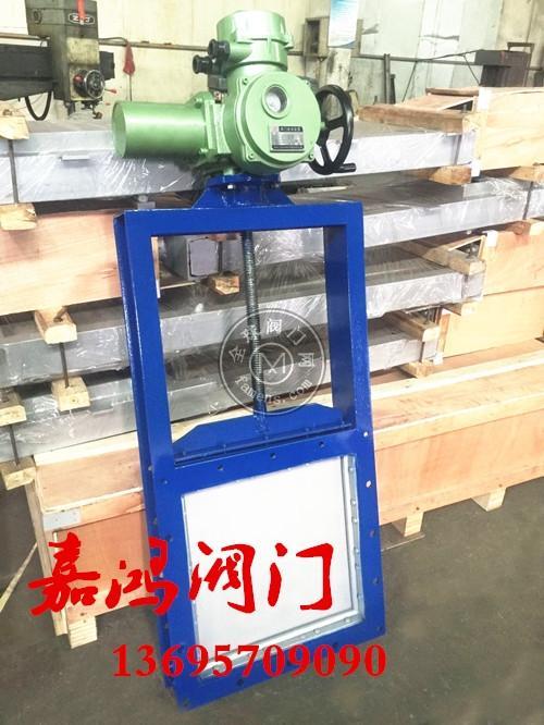 电动插板阀DLVD-1
