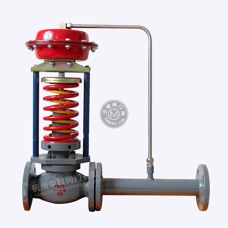 自力式压力调节阀,蒸汽减压阀,空气减压阀