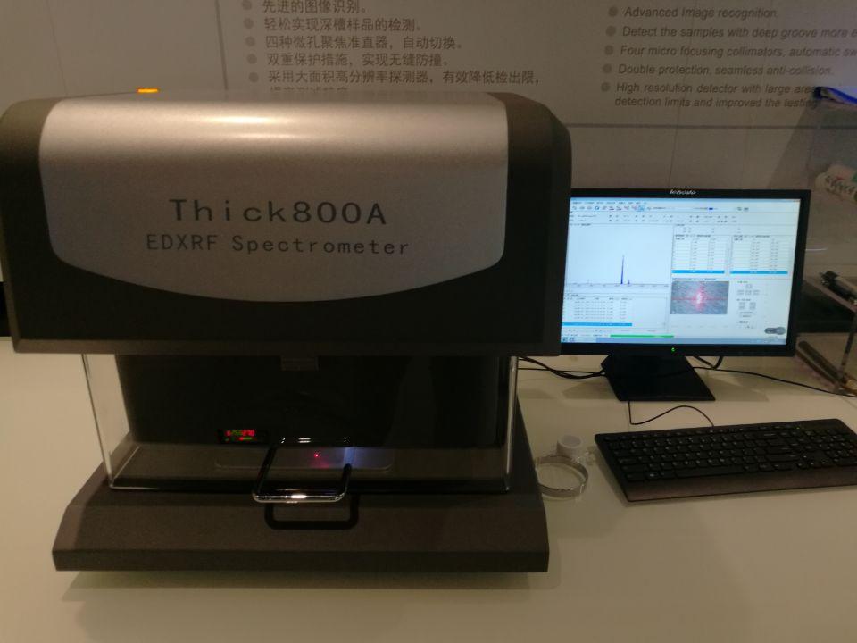 天瑞thic800a上照式鼠标定位X射线荧光测厚仪