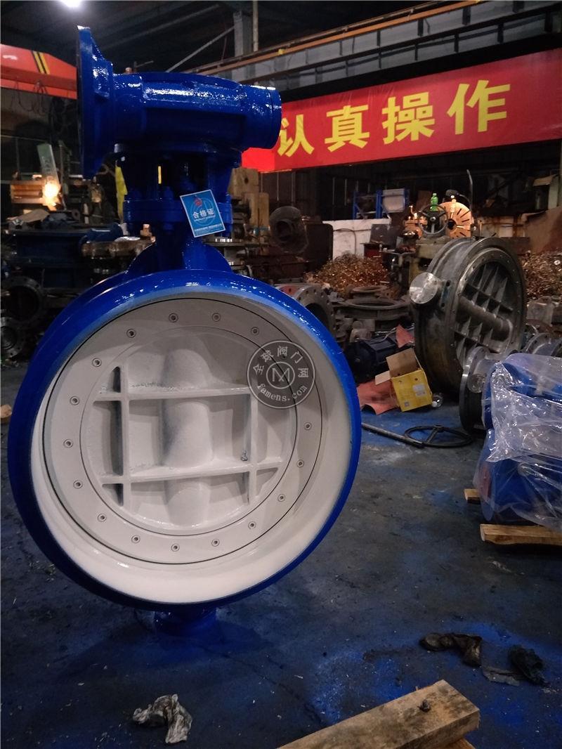 手动焊接硬密封蝶阀 D363H-16C 上海泉享阀门