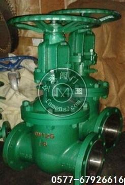 DSZ41H水封闸阀、DS/Z41H水封闸阀、水封闸阀、水封阀