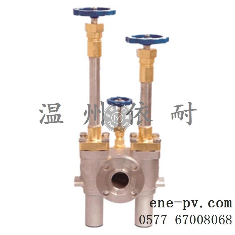 低溫閥門液氮低溫組合充灌系統閥門