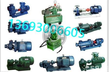 北京清华大学水泵销售维修保养,物业离心泵,电机维修