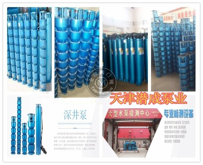 250QJ50-510-125KW天津深井泵厂家直销信誉有保障