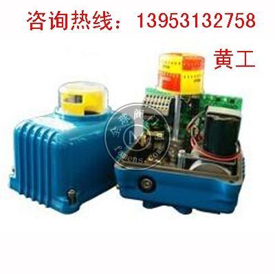 新疆韩国诺亚电动执行器价格