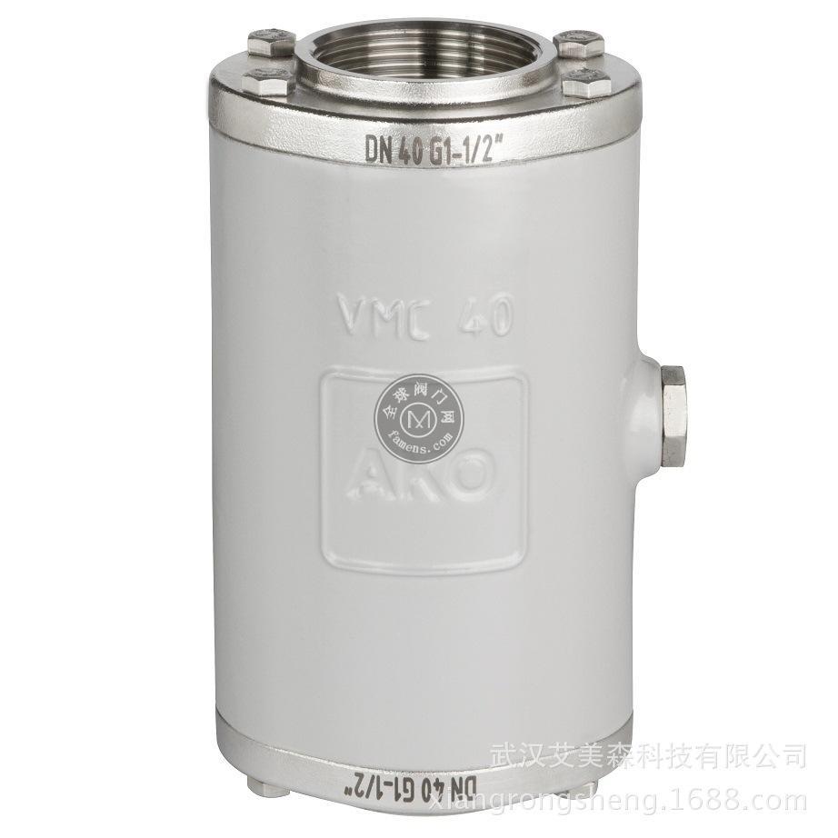 德国AKO  VMC气动挠性阀-内螺纹连接
