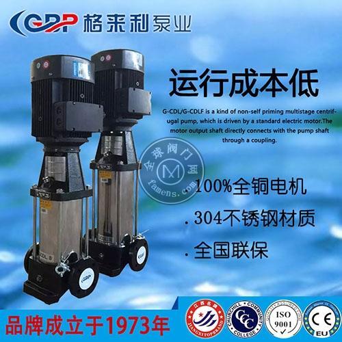 广州直销新瑞洪泵业CDLF65-20-2轻型立式多级离心泵不锈钢消防增压泵