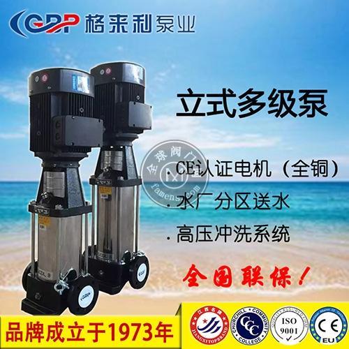 廣州直銷新瑞洪泵業CDLF8-6輕型立式多級增壓泵高壓水泵管道循環泵