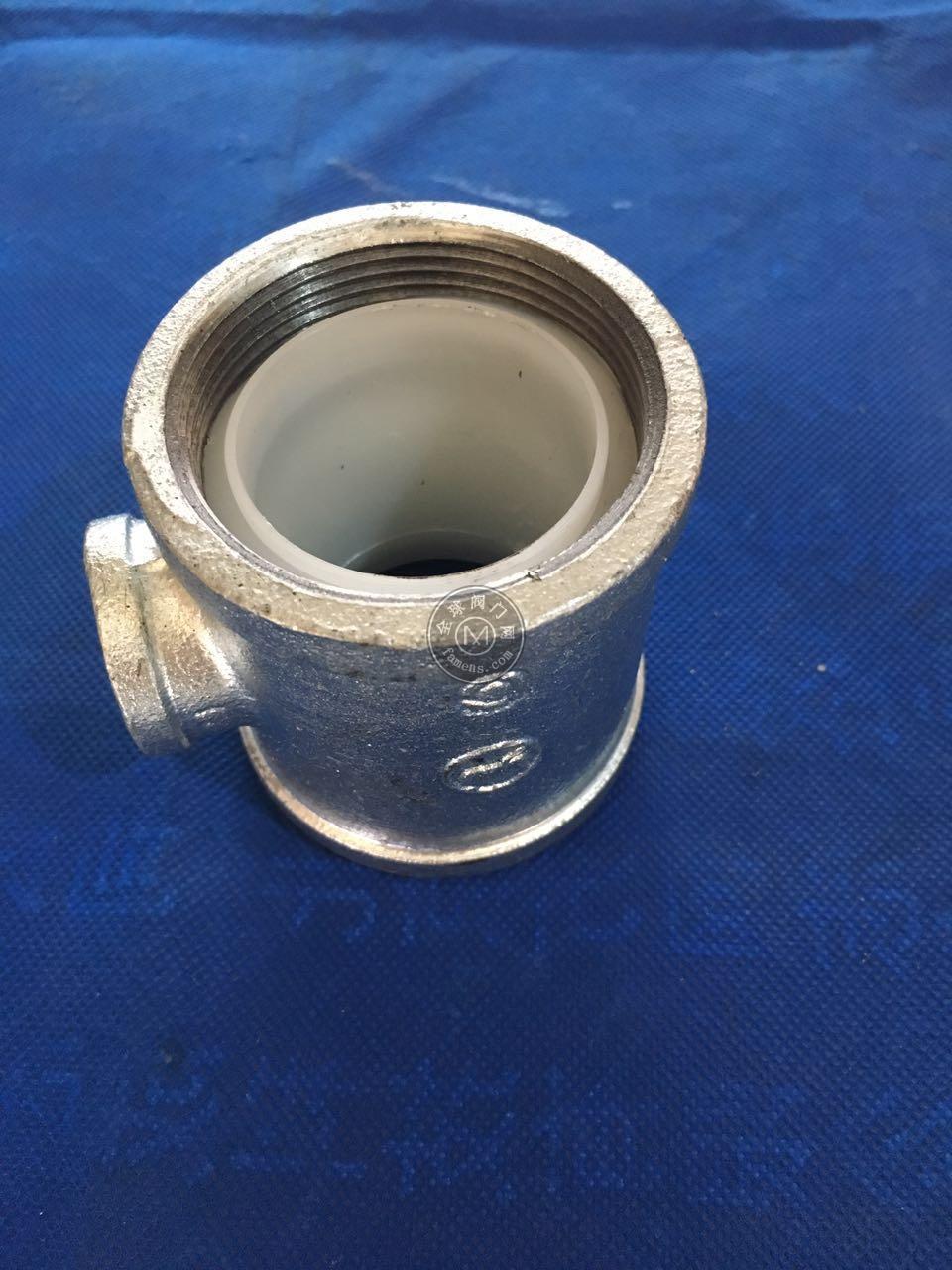 批發襯塑管件 建支熱鍍鋅內襯PPR管件 飲用水專用
