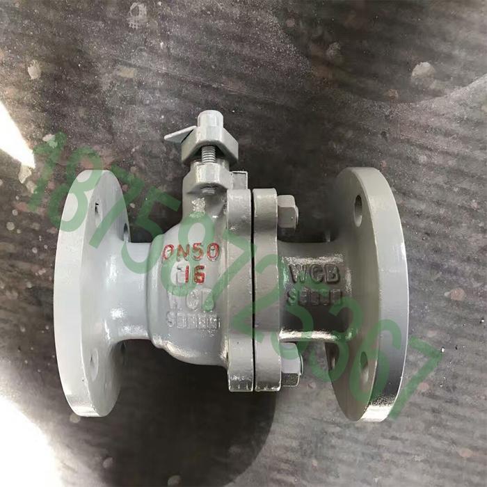 浮动式球阀q41f 16c