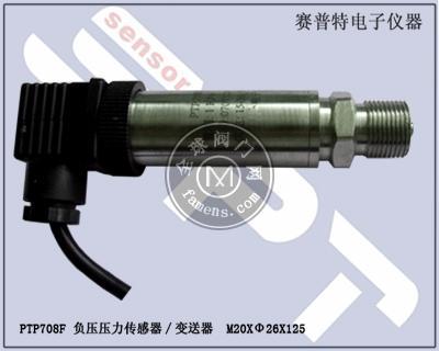 油压传感器厂家