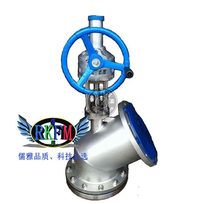 上海儒柯HG5-89-2型-不銹鋼下展式放料閥