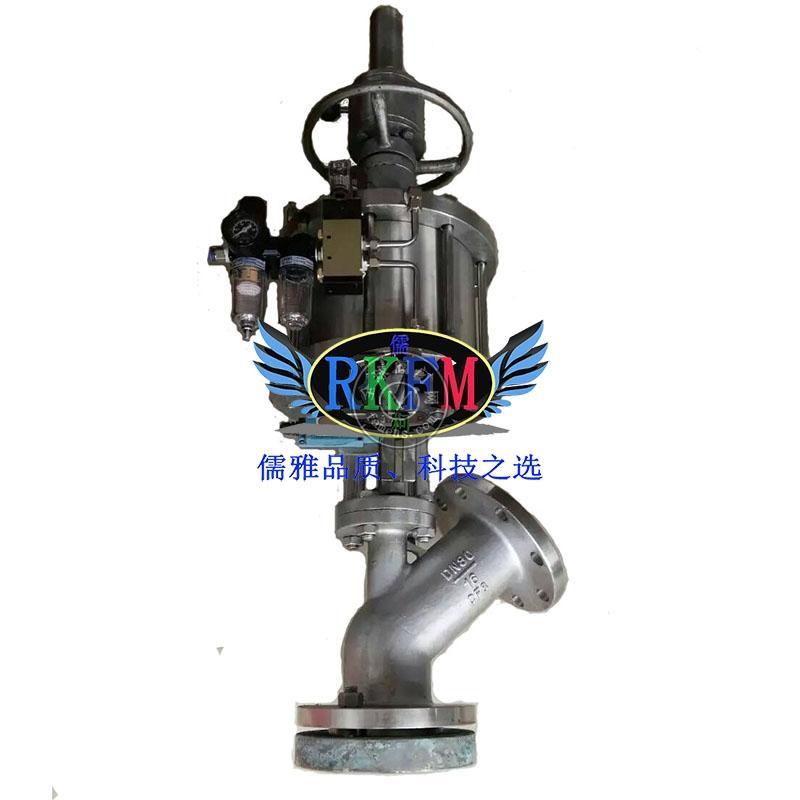 气动法兰下展式放料阀-气动钛合金放料阀
