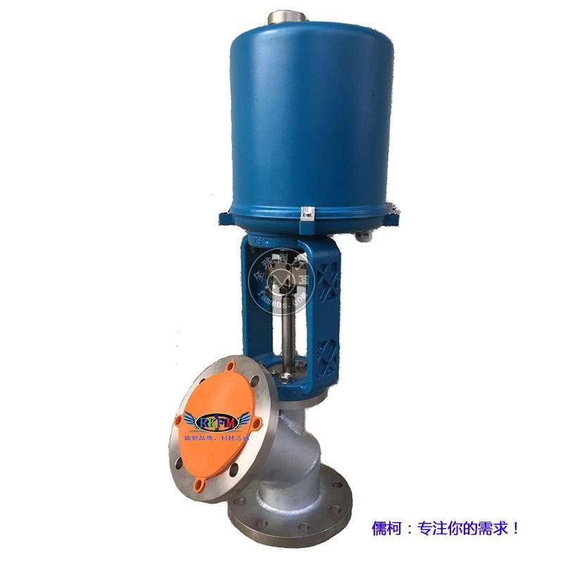 电动下展式放料阀-电动铸钢放料阀