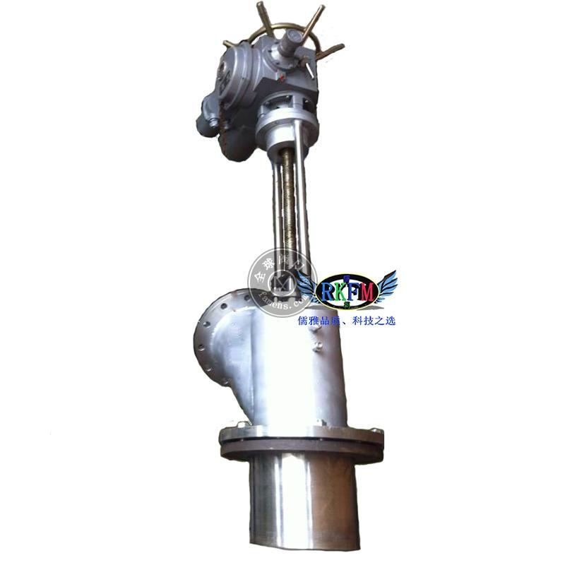电动柱塞式放料阀-HG9-86-02型