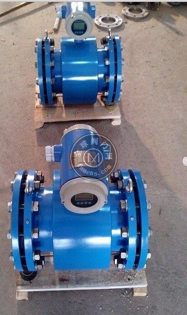 供暖DN300熱水管道流量計廠家/價格