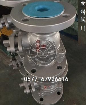 Q41F-16C-DN50,Q41F-25-DN50,Q41F浮动球阀,Q41F球阀,软密封球阀