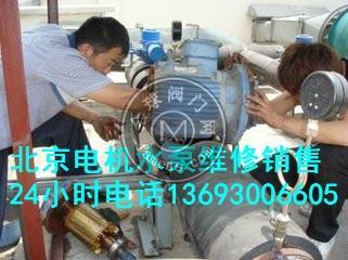 北京朝陽奧運村專業水泵,管道泵,電機設備維修及保養