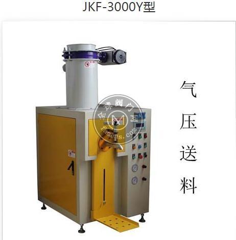 大米包装机 颗粒自动定量包装机 阀口袋包装机批发生产厂家