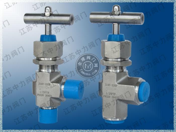 天然气针阀,天然气专用针型阀型号