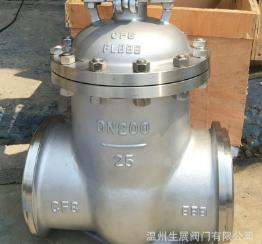 铸钢焊接闸阀 Z61W Z61H