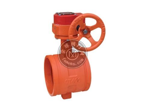 沟槽涡轮信号蝶阀XD381X-1.6