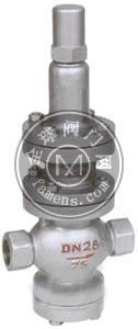 Y13H内螺纹连接活塞式蒸汽减压阀