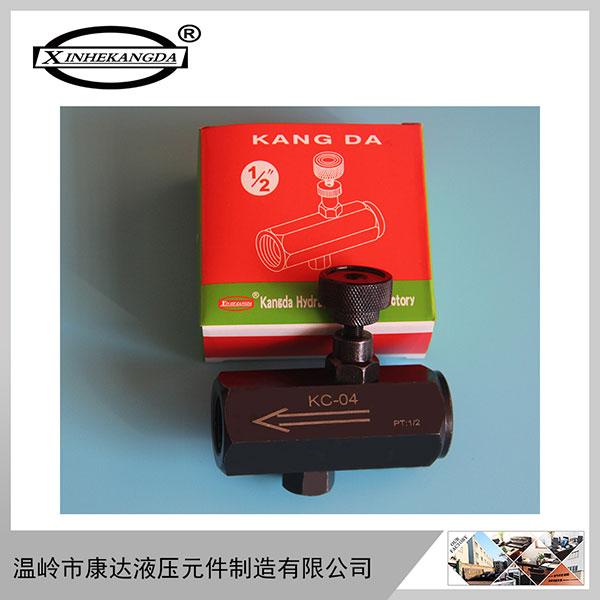 液压 单向节流阀 流量控制阀 调节调速阀 KC-04 1/2 螺纹管式