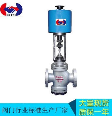 供应ZAZN-16C DN80电动调节阀温州厂家/PSL电动双座调节阀厂家